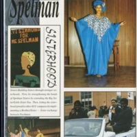 Spelman Sisterhood